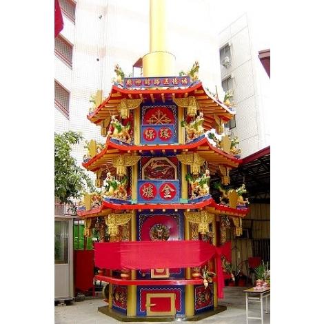 環保金爐-五路財神廟