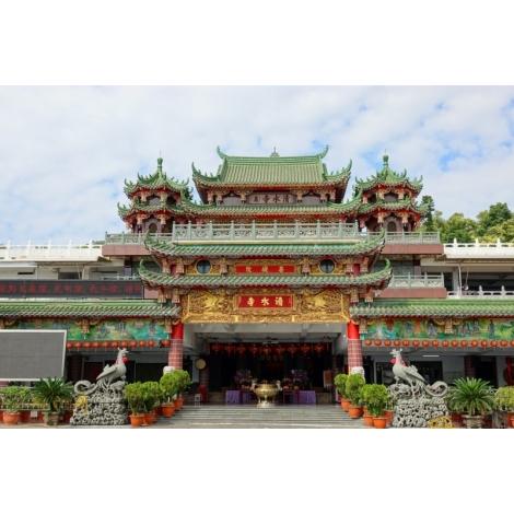 環保金爐-高雄清水巖清水寺