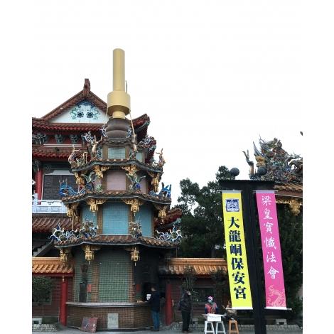環保金爐-大龍峒保安宮