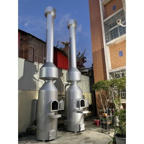 環保金爐-神爐企業