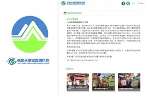環保署-為推動低碳民俗活動 屏東萬丹慈聖宮 設置環保金爐減少碳排放|相關媒體