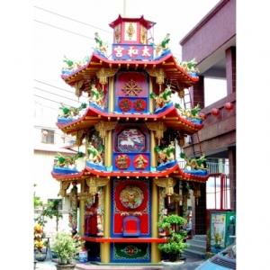 環保金爐-太和宮媽祖廟