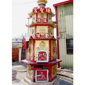 環保金爐-瑤聖宮
