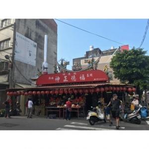 環保金爐-錫慶祠