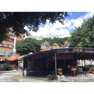 環保金爐-新興村福德宮