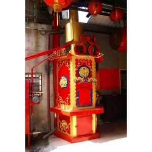環保金爐-國姓廟